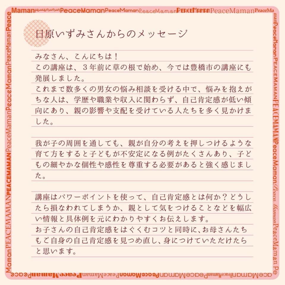 f:id:hihararara:20190506133304j:plain