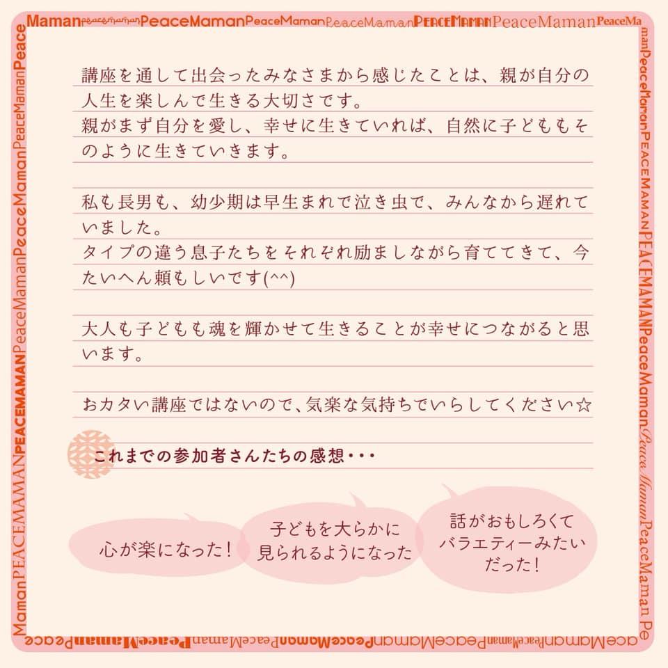 f:id:hihararara:20190506133313j:plain