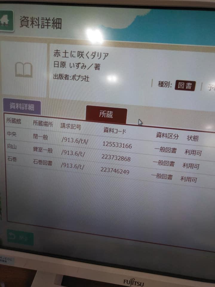 f:id:hihararara:20190513221837j:plain