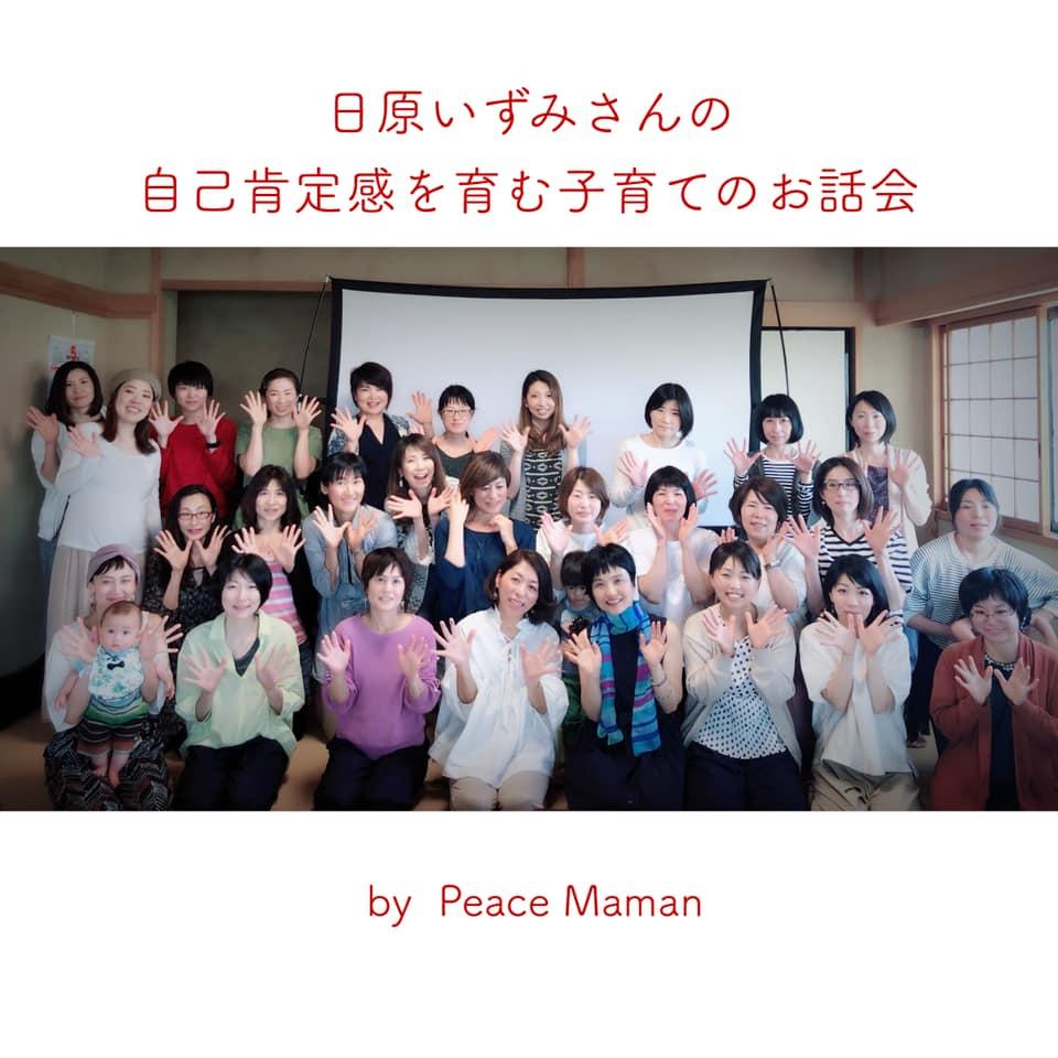 f:id:hihararara:20190529230123j:plain