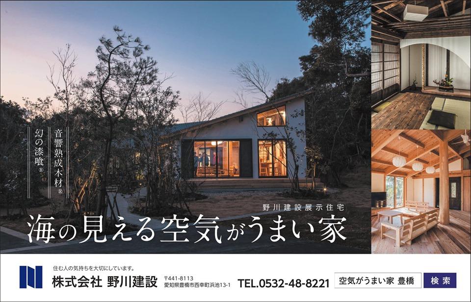 f:id:hihararara:20190530111240j:plain