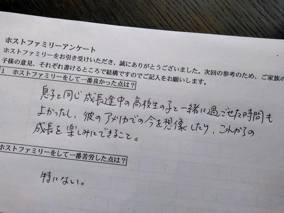 f:id:hihararara:20190620215235j:plain