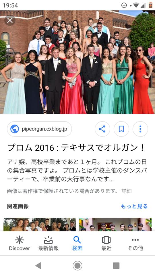 f:id:hihararara:20190624094626j:plain