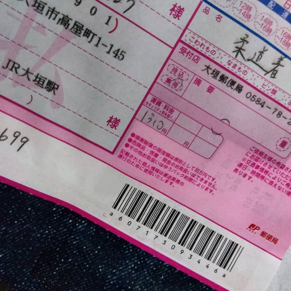 f:id:hihararara:20190629130417j:plain