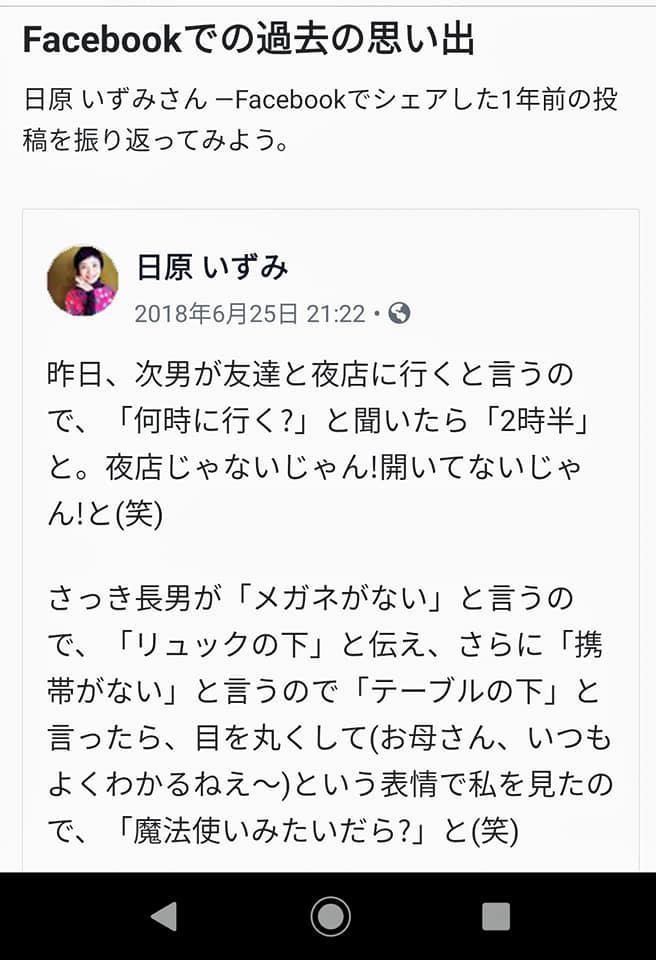 f:id:hihararara:20190629130931j:plain