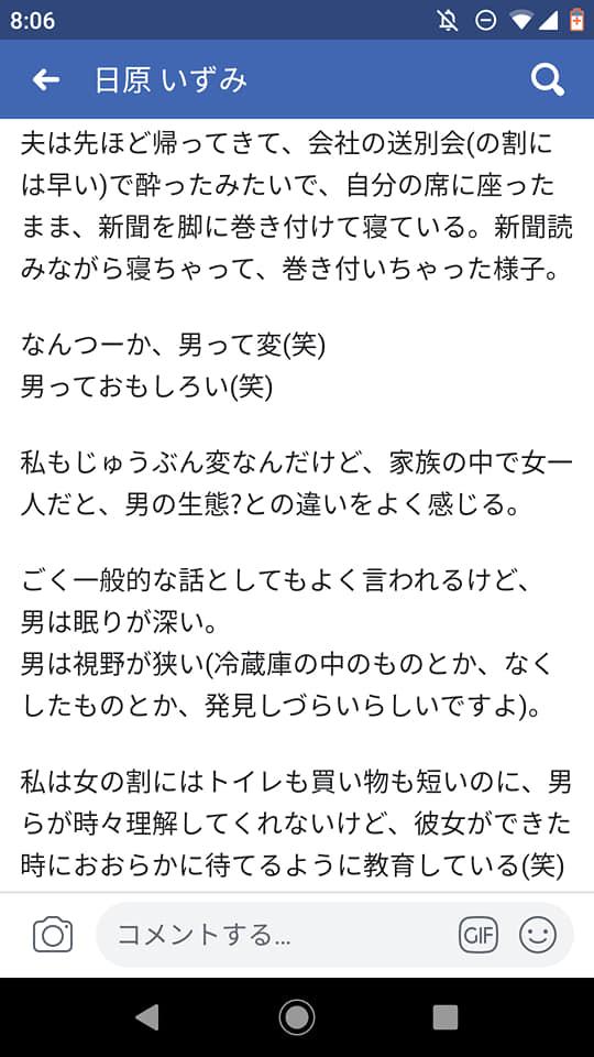 f:id:hihararara:20190629130952j:plain