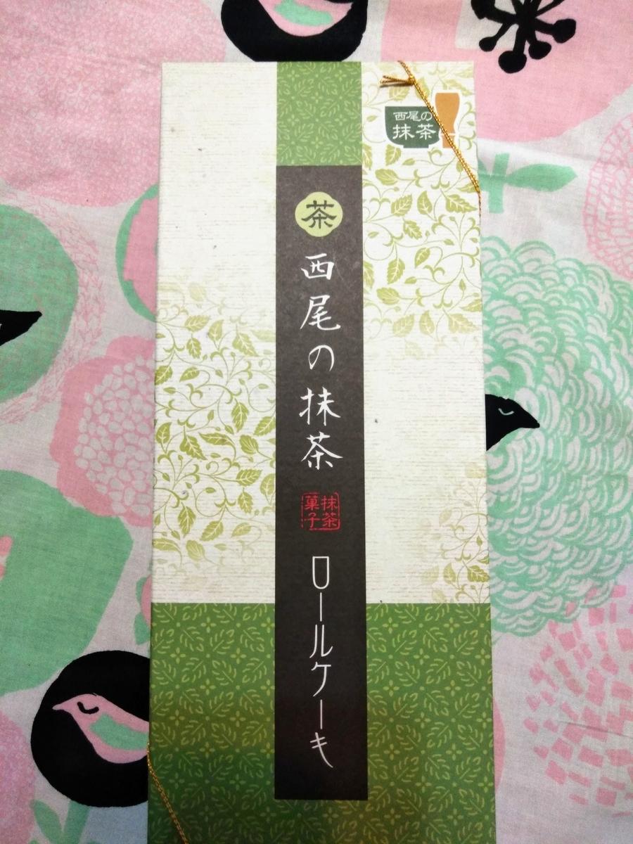 f:id:hihararara:20190629201928j:plain