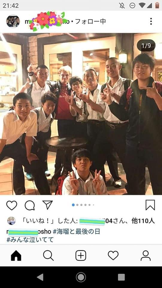 f:id:hihararara:20190707212509j:plain