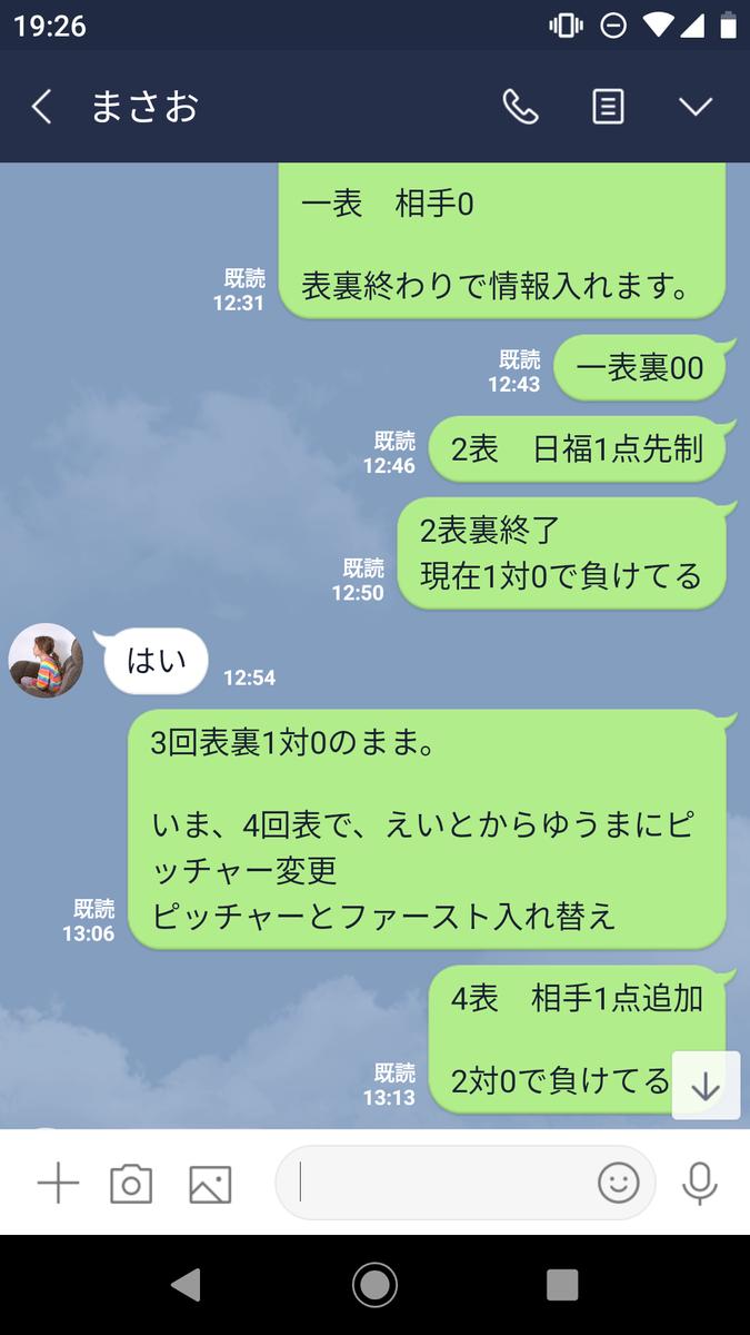 f:id:hihararara:20190710211814p:plain