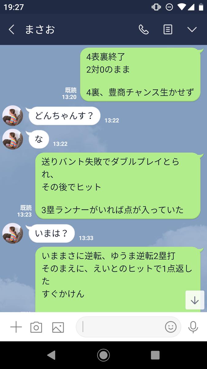 f:id:hihararara:20190710211826p:plain