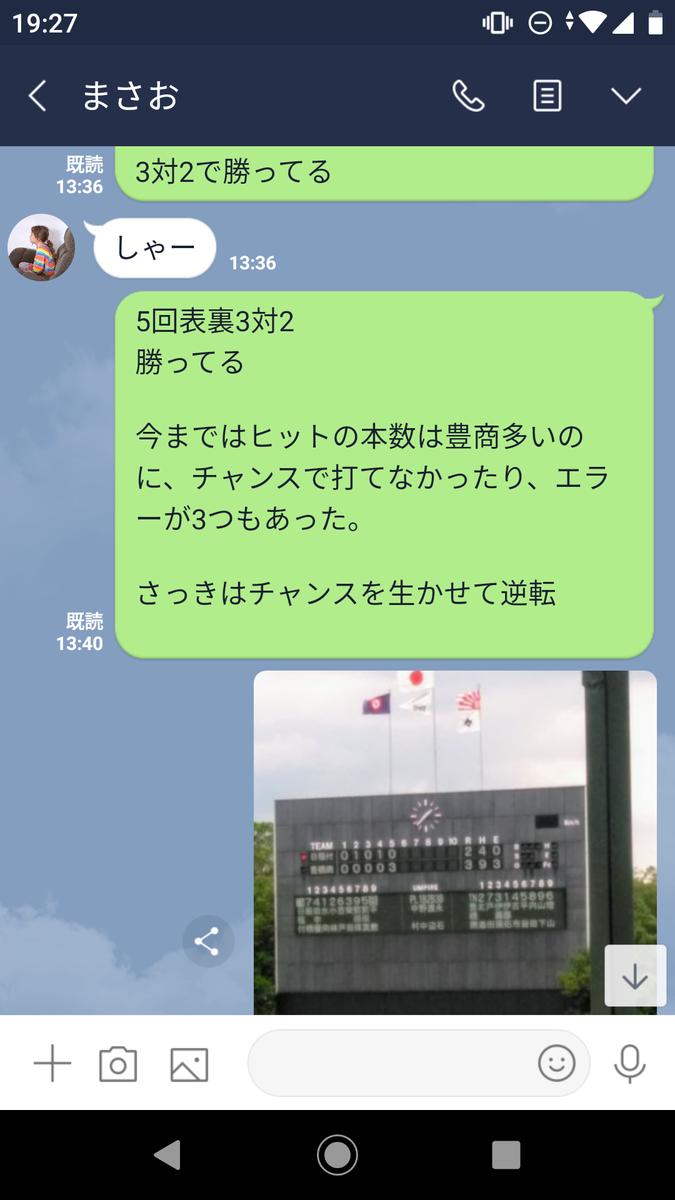 f:id:hihararara:20190710211852p:plain