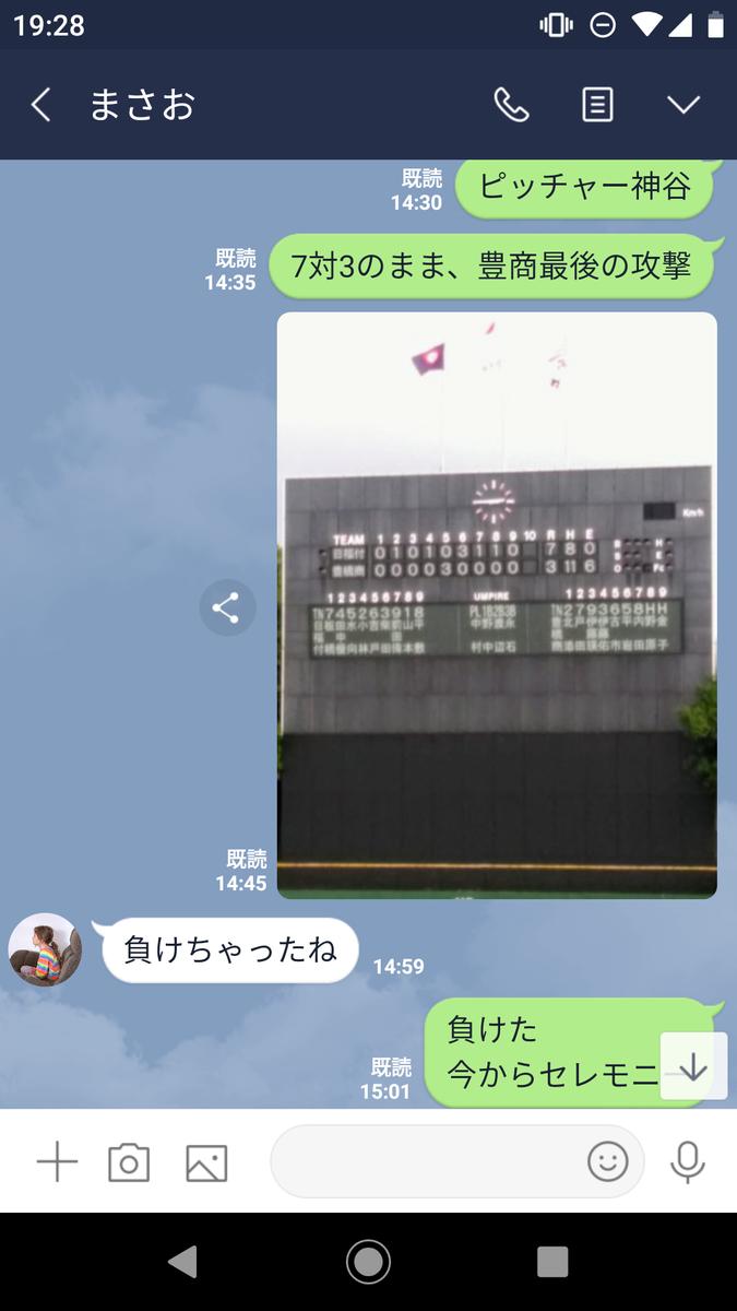 f:id:hihararara:20190710212851p:plain