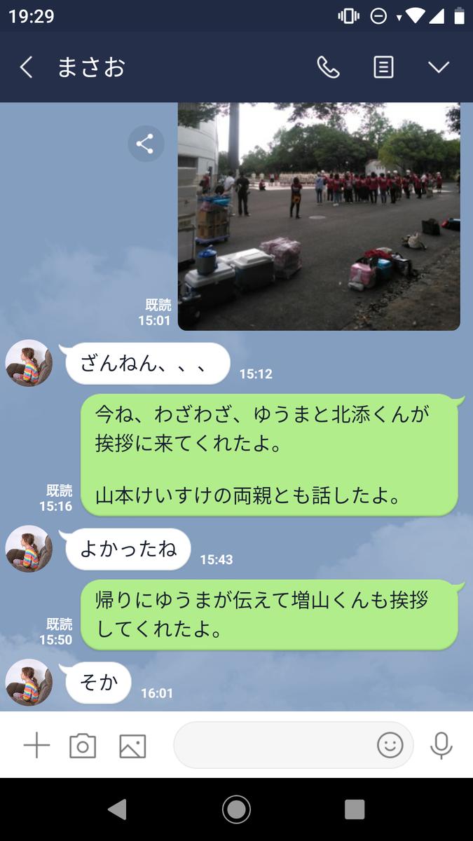 f:id:hihararara:20190710213050p:plain
