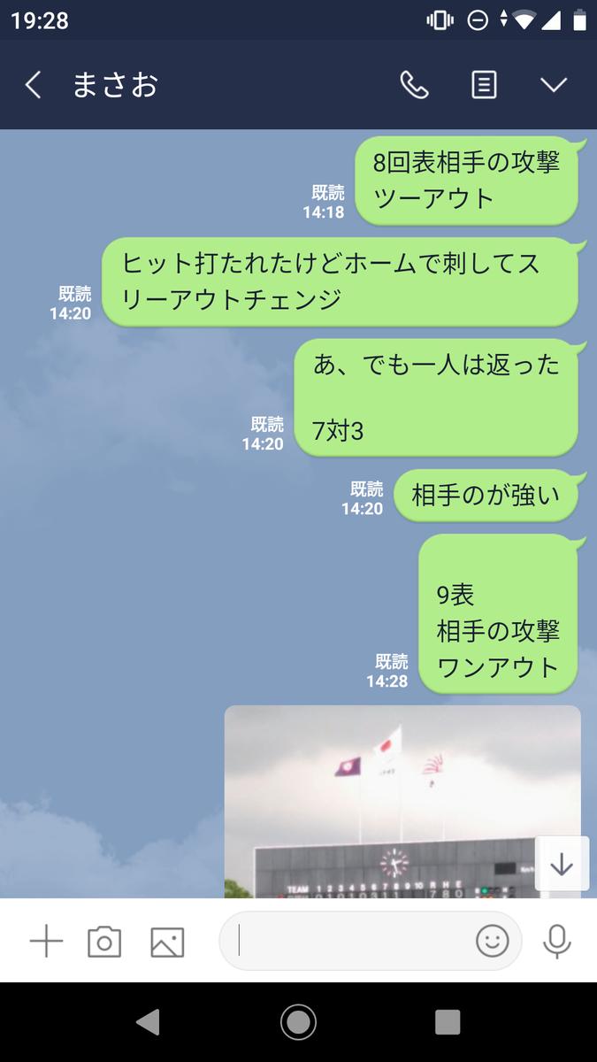 f:id:hihararara:20190710213124p:plain
