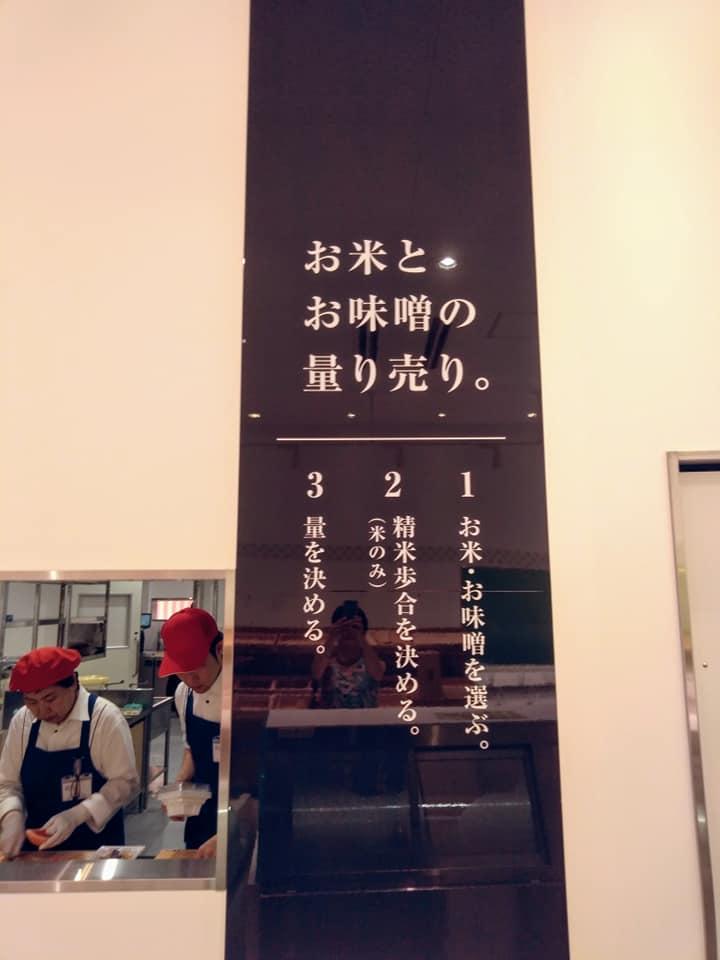 f:id:hihararara:20190722210205j:plain