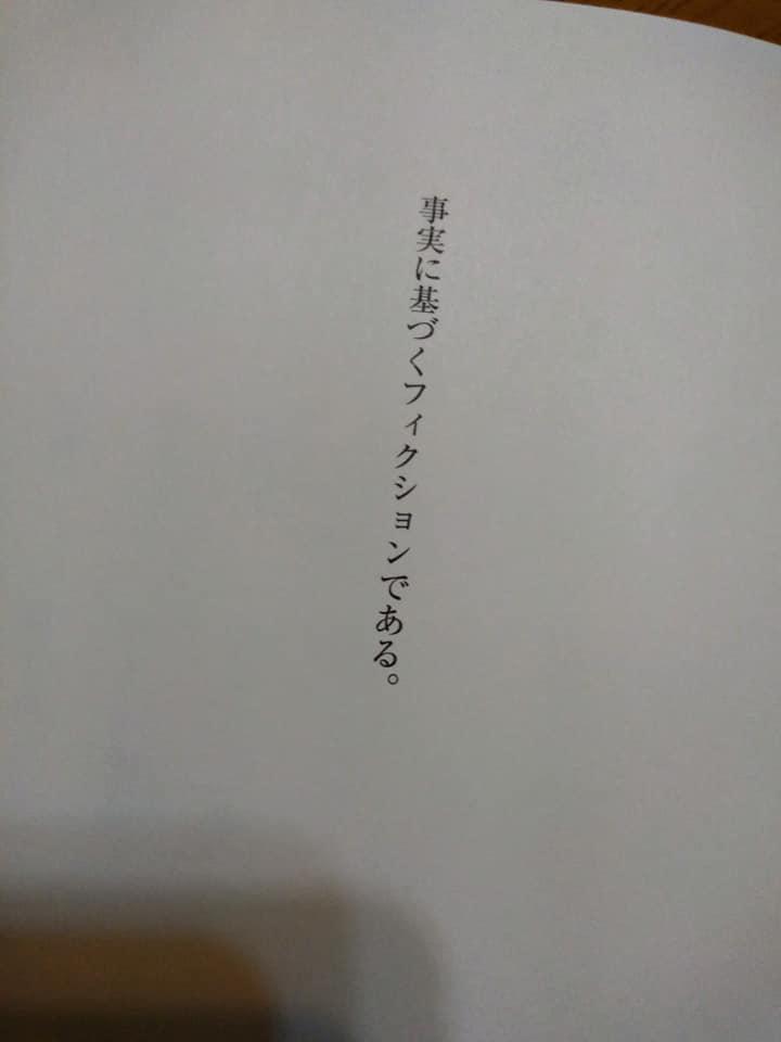 f:id:hihararara:20190814120917j:plain