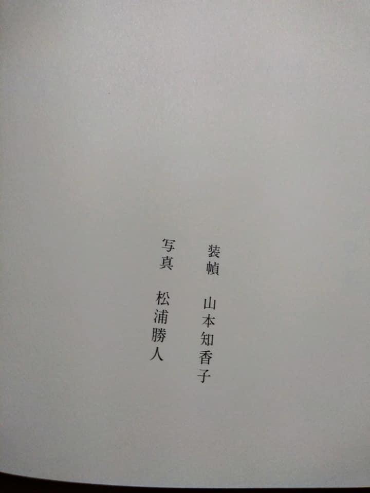 f:id:hihararara:20190814120930j:plain