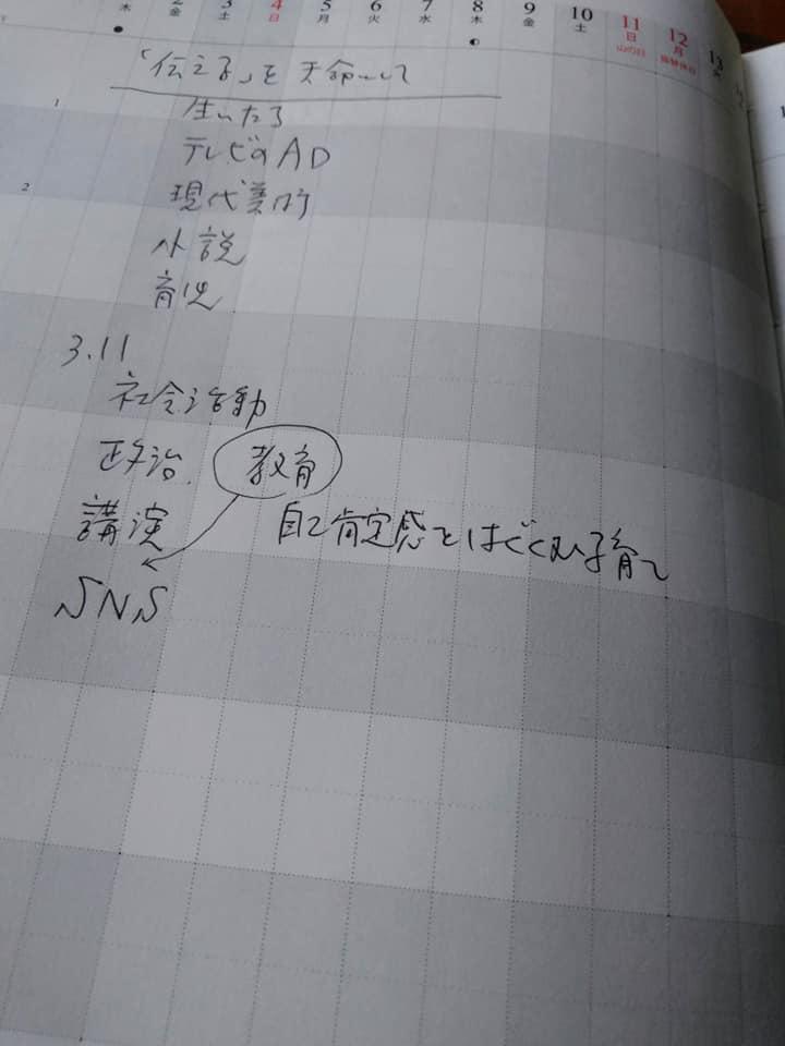 f:id:hihararara:20190823155624j:plain