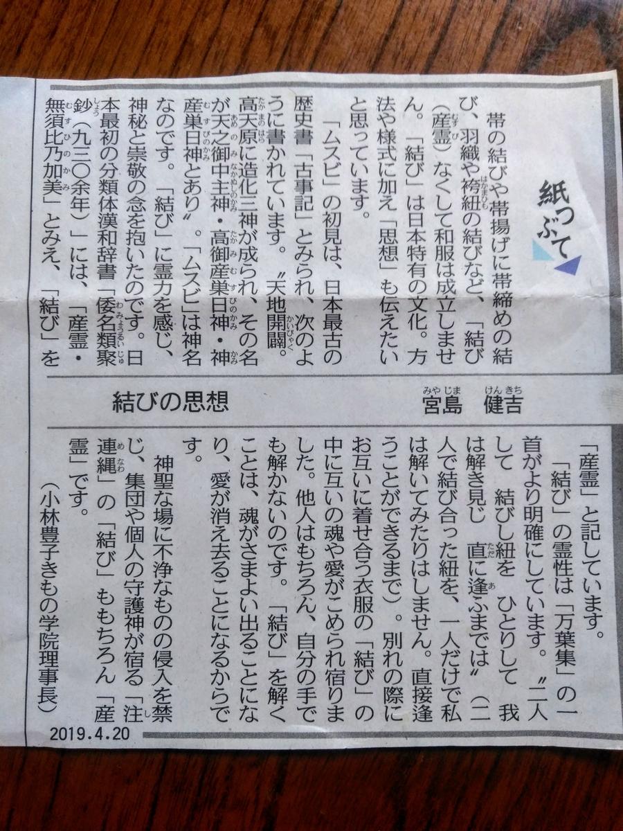 f:id:hihararara:20190827193119j:plain