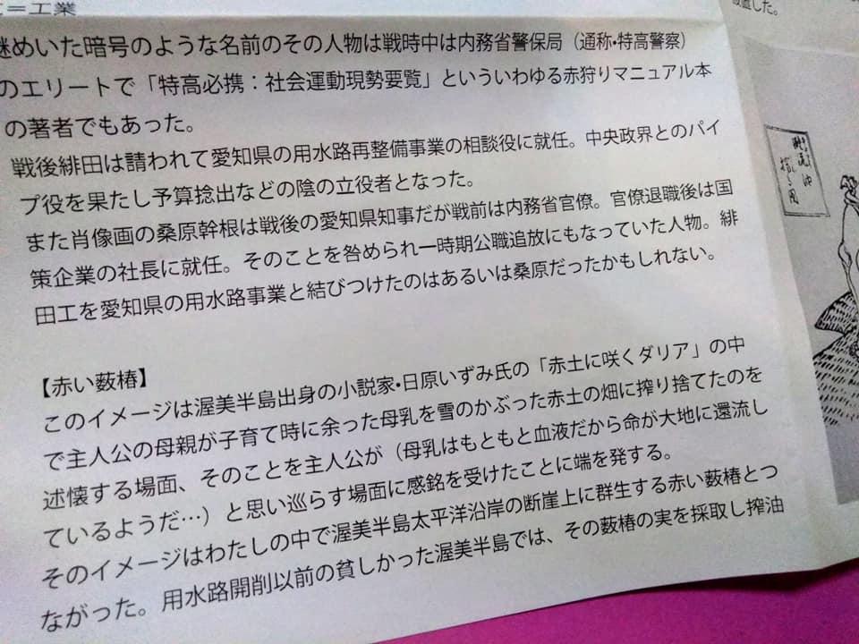 f:id:hihararara:20190904111615j:plain
