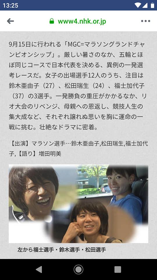 f:id:hihararara:20190908221846j:plain