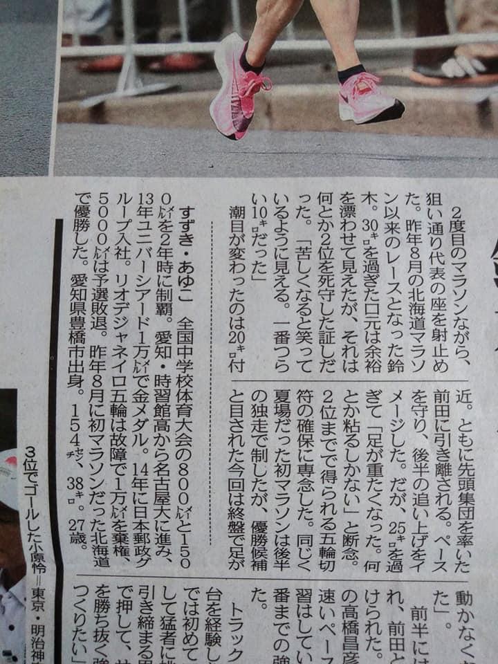 f:id:hihararara:20190916165834j:plain