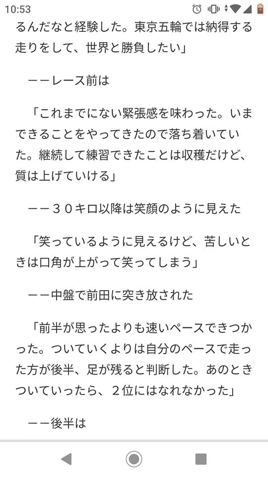 f:id:hihararara:20190916165852j:plain