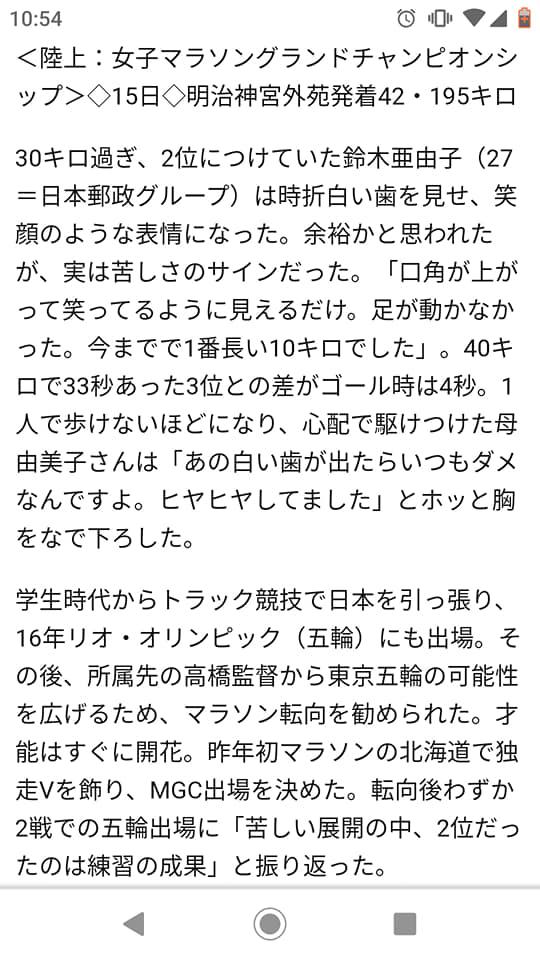 f:id:hihararara:20190916165908j:plain
