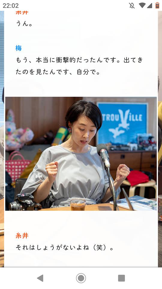 f:id:hihararara:20191005204935j:plain