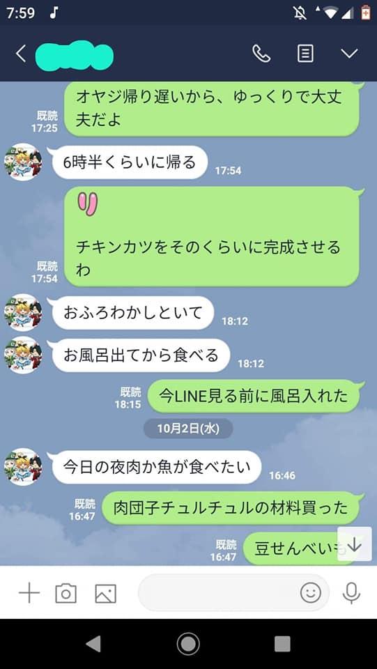f:id:hihararara:20191012141139j:plain