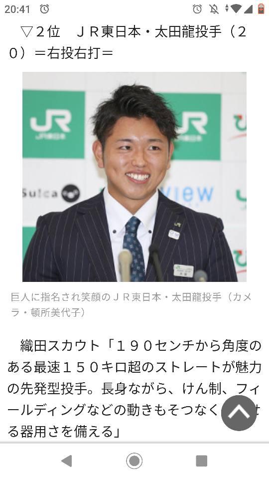 f:id:hihararara:20191018222316j:plain