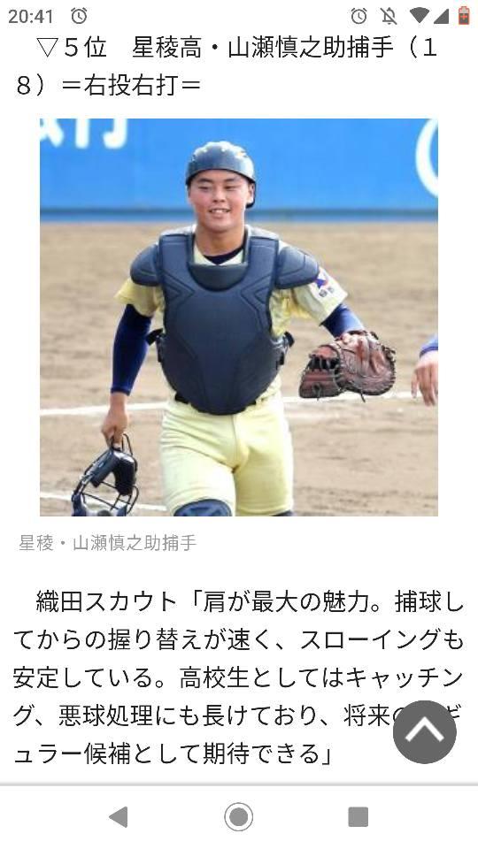 f:id:hihararara:20191018222325j:plain