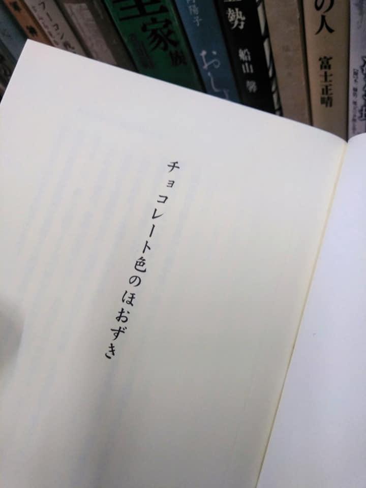 f:id:hihararara:20191028093838j:plain