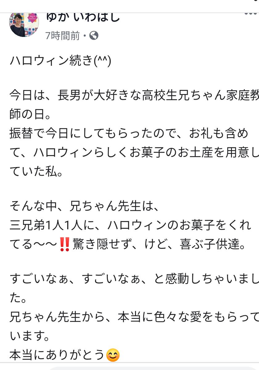 f:id:hihararara:20191101231205p:plain
