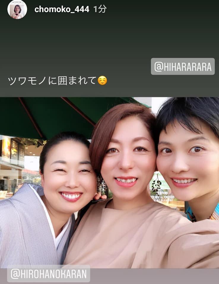 f:id:hihararara:20191101231510j:plain