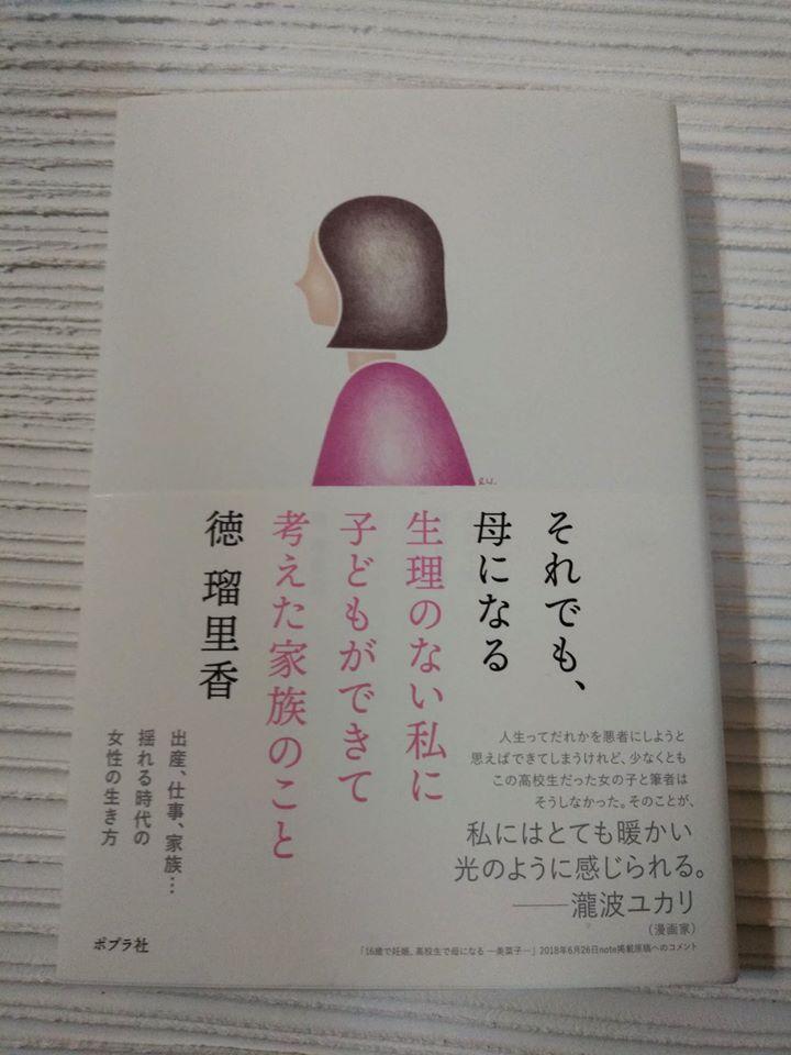 f:id:hihararara:20191114214918j:plain