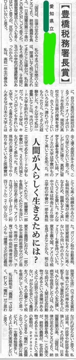 f:id:hihararara:20191120173007j:plain