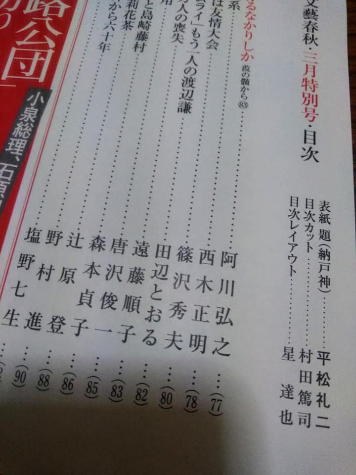 f:id:hihararara:20191128200938j:plain
