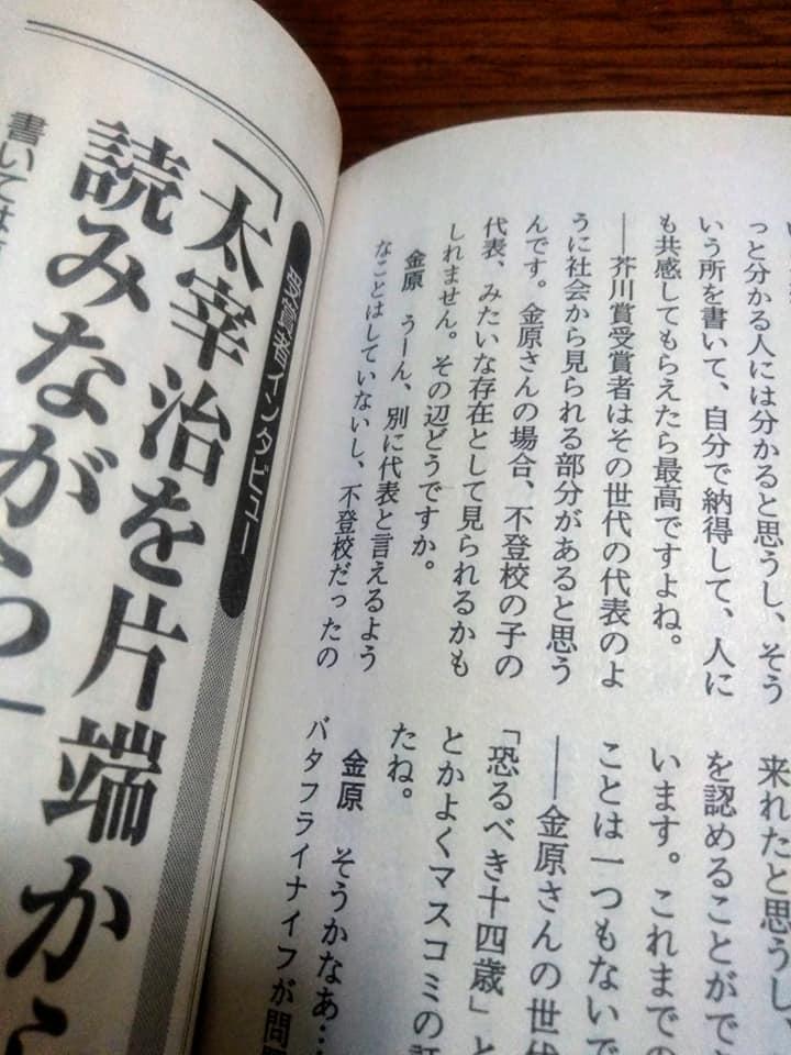 f:id:hihararara:20191128201002j:plain