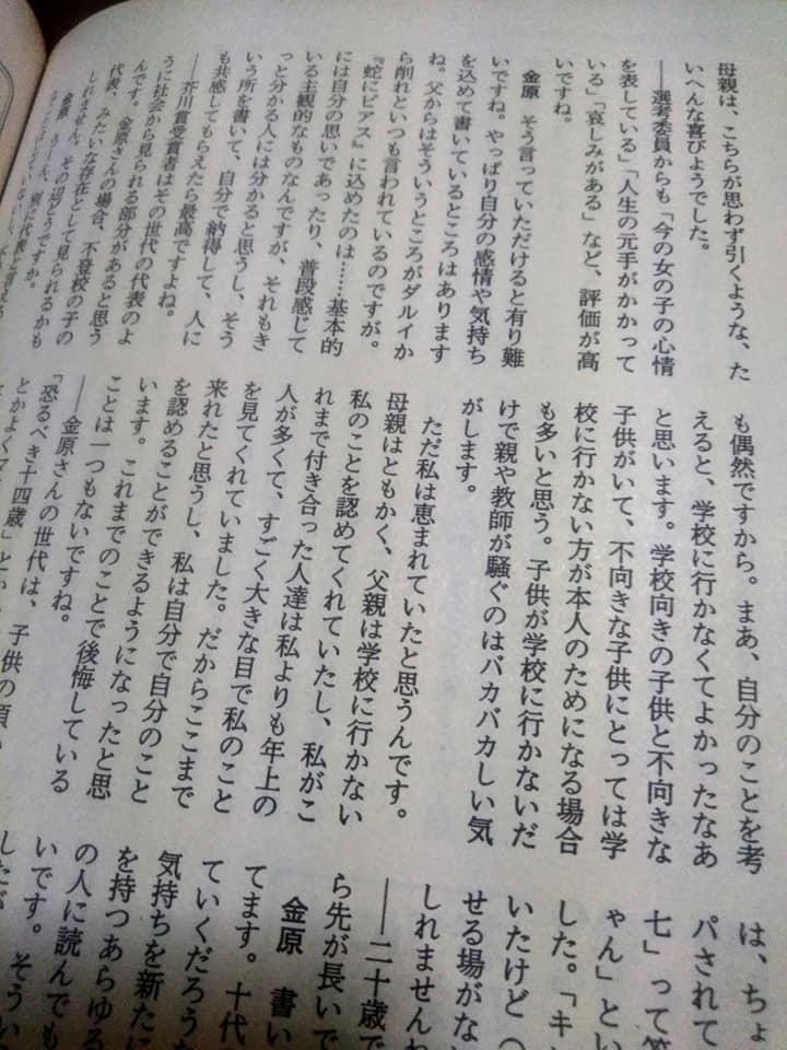 f:id:hihararara:20191128201010j:plain