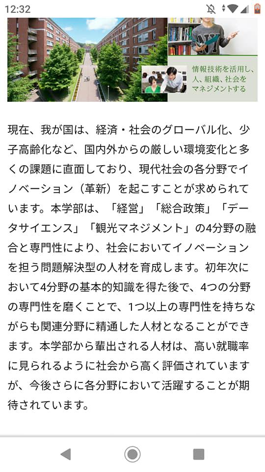 f:id:hihararara:20191213170228j:plain