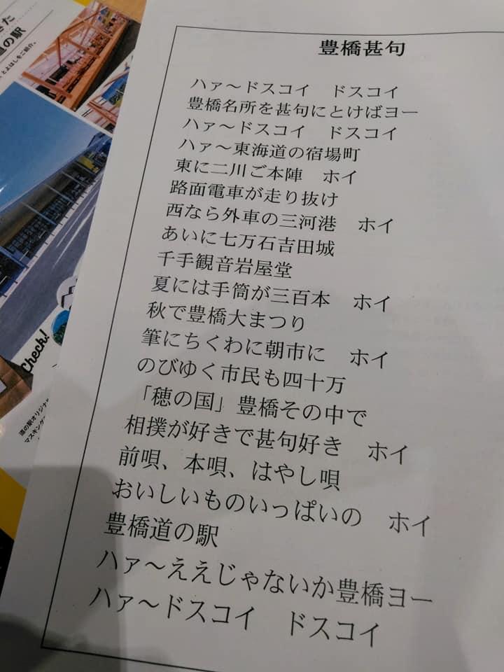 f:id:hihararara:20191223195353j:plain