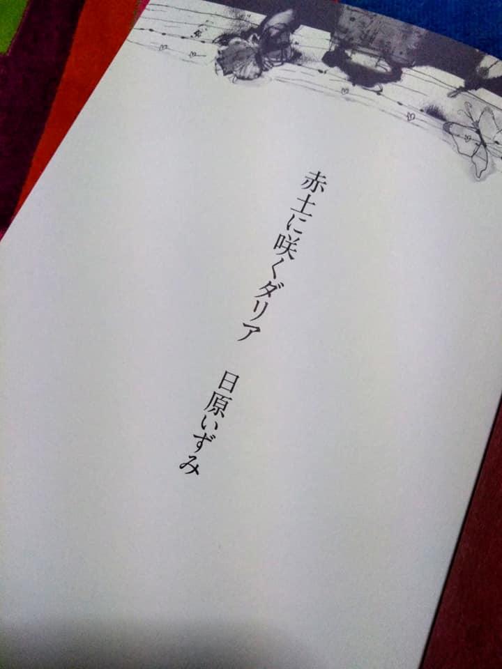 f:id:hihararara:20191223203018j:plain