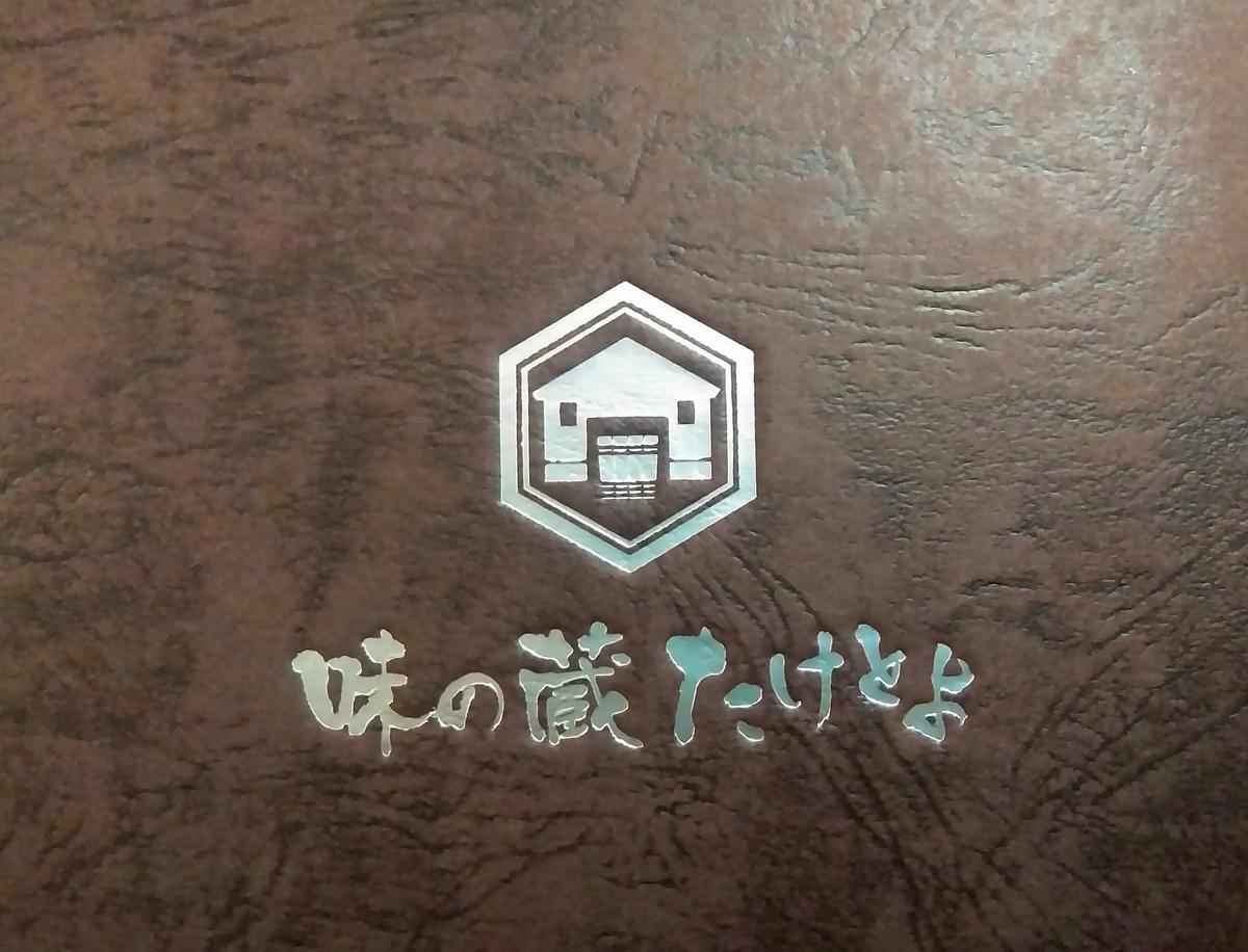 f:id:hihararara:20191229151858j:plain