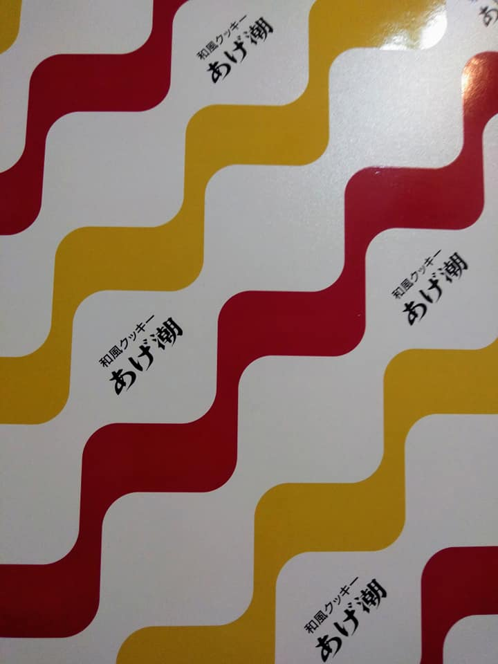 f:id:hihararara:20200101002843j:plain