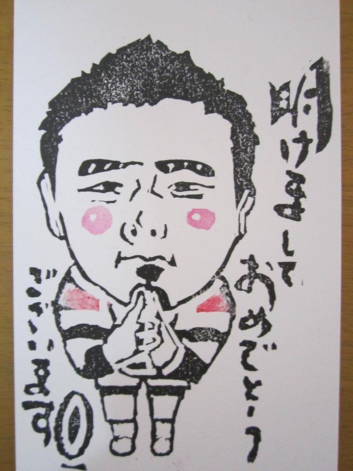 f:id:hihararara:20200104131502j:plain