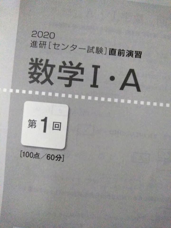 f:id:hihararara:20200105215002j:plain