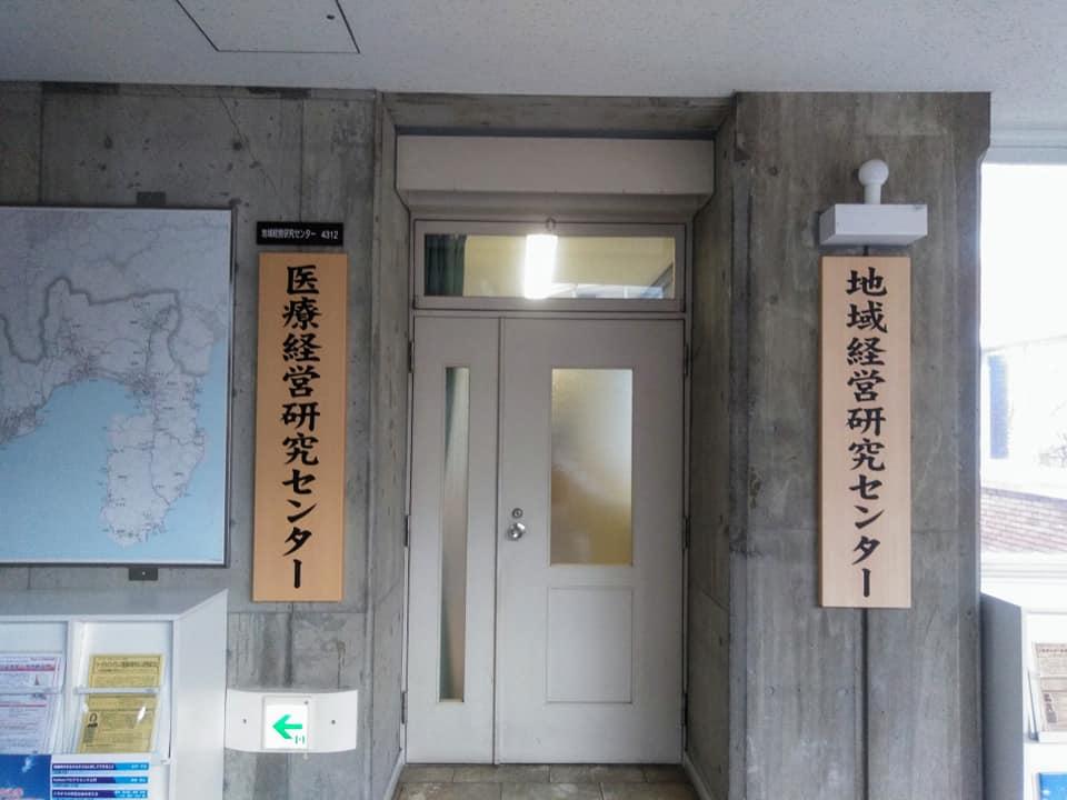 f:id:hihararara:20200107114249j:plain