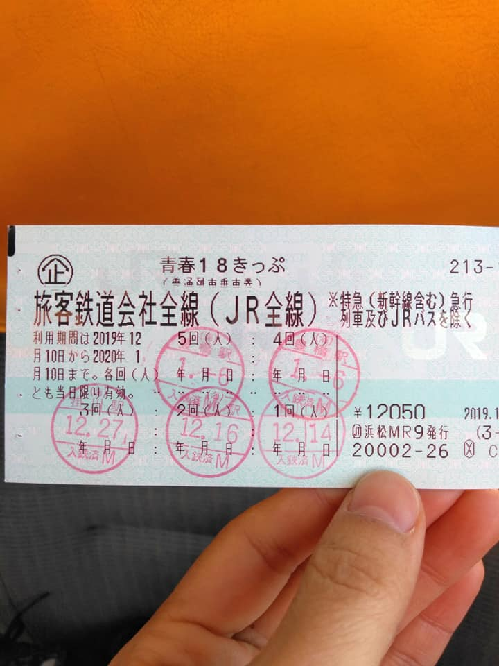 f:id:hihararara:20200107114332j:plain
