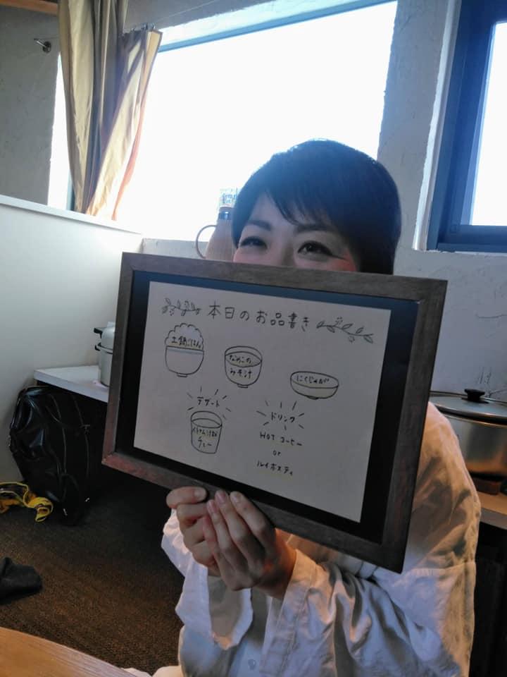 f:id:hihararara:20200113161145j:plain